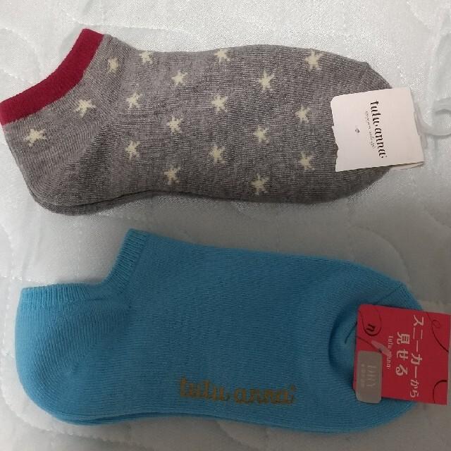 tutuanna(チュチュアンナ)のチュチュアンナ 靴下2足 レディースのレッグウェア(ソックス)の商品写真