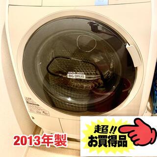 日立 - HITACHIドラム式洗濯機