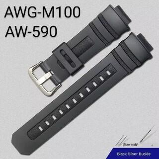 G-SHOCK AWG-M100 AW-590 互換性 補修用 ベルトセット