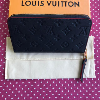 LOUIS VUITTON - ルイヴィトン  アンプラント 長財布 M62121