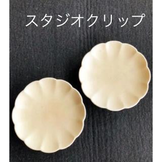 スタディオクリップ(STUDIO CLIP)のスタジオクリップ studioCLIP    豆皿(食器)