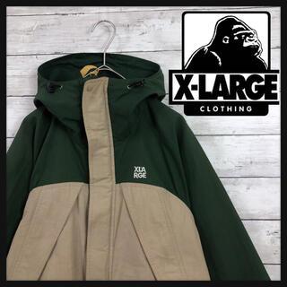 XLARGE - 【エクストララージマウンテンパーカー】ワンポイント刺繍最良カラーカーキ×ベージュ