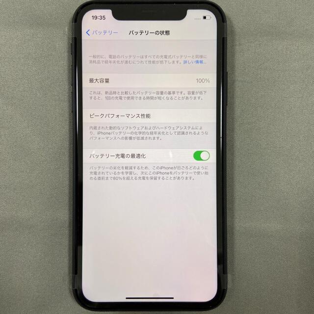 iPhone(アイフォーン)の新品未使用品 iPhone 11 64GB ブラック アップル版 SIMフリー スマホ/家電/カメラのスマートフォン/携帯電話(スマートフォン本体)の商品写真