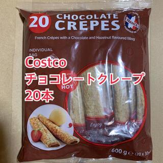 コストコ(コストコ)の未開封発送します(^^) コストコチョコレートクレープ(菓子/デザート)
