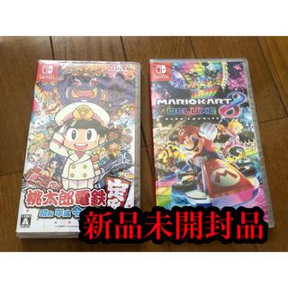 Nintendo Switch - 新品未開封 桃太郎電鉄 マリオカート8   Switch 桃鉄 マリカー
