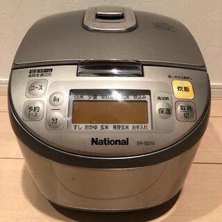 パナソニック(Panasonic)の[ジャンク品] 炊飯器 SR-SD10(炊飯器)