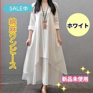 ⭐️新品⭐️綿麻ナチュラル ロング ワンピース レディース マキシ丈 長袖 白色