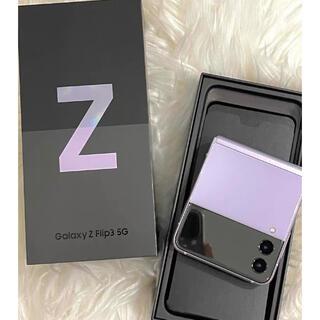 Samsung Galaxy Z Flip3 5G ラベンダーSIMフリー