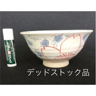 有田焼 茶碗 A(食器)