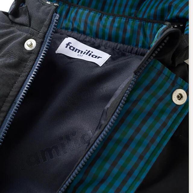 familiar(ファミリア)のファミリア familiar新品 ダウンジャケット キッズ/ベビー/マタニティのキッズ服男の子用(90cm~)(ジャケット/上着)の商品写真