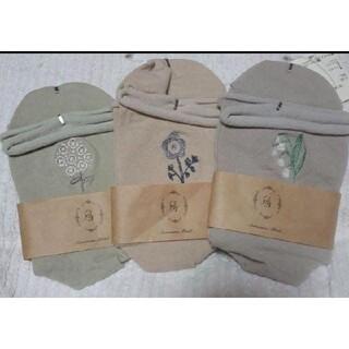 サマンサモスモス(SM2)の新品 サマンサモスモス ワンポイント花刺繍ソックス 靴下 セット(ソックス)
