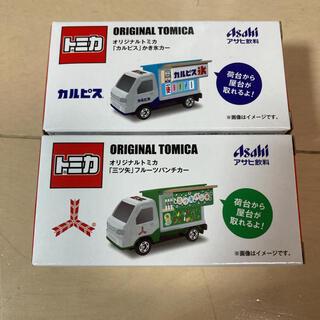 Takara Tomy - トミカ カルピスかき氷カー 三ツ矢フルーツパンチカー 1台づつの2個セット