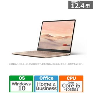 Microsoft - 新品未使用 マイクロソフト THH-00045 Surface サンドストーン