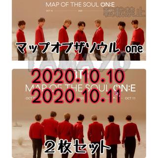 防弾少年団(BTS) - MAP OF THE SOUL ON:E   10月10日と10月11日 2枚組
