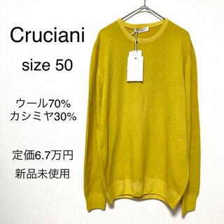 クルチアーニ(Cruciani)の新品 定価6.7万 Cruciani クルチアーニ カシミヤ混クルーネックニット(ニット/セーター)