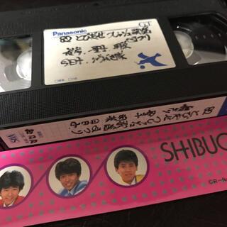 VHSビデオテープ再録画用花の82年組シブがき隊中森明菜小泉今日子石川秀美