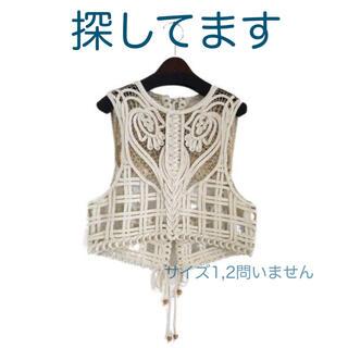 mame - 【探してます】mame kurogouchi コード刺繍 ベスト