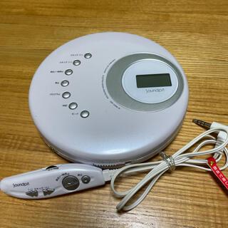 オーム電機 - ポータブルCDプレーヤー CDP330M