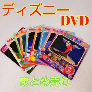 Disney - ディズニー DVD 9枚セット まとめ売り 日本語対応 Disney ミッキー