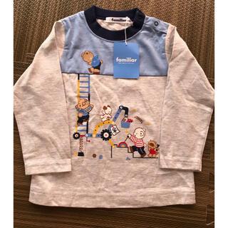familiar - ファミリア tシャツ 新品タグ付き