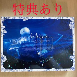 ノギザカフォーティーシックス(乃木坂46)の7th YEAR BIRTHDAY LIVE(完全生産限定盤) Blu-ray(ミュージック)