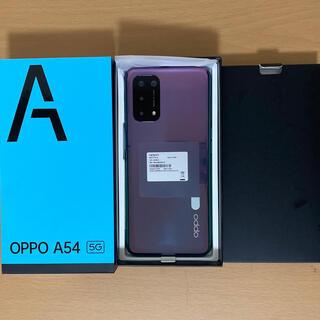 OPPO - OPPO A54 5G ファンタスティックパープル
