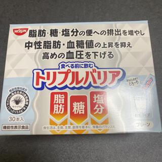 日清食品 - 日清食品 トリプルバリア プレーン 30本