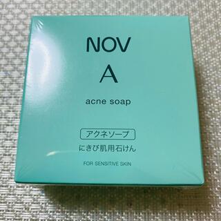 ノブ(NOV)のNOV☆アクネソープA  70g(ボディソープ/石鹸)