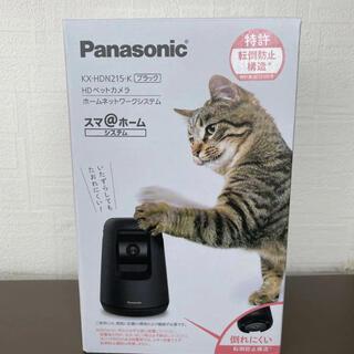 パナソニック(Panasonic)のパナソニック HDペットカメラ KX-HDN215-K(防犯カメラ)