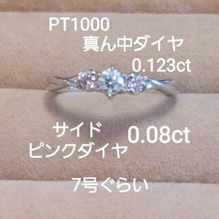 PT1000真ん中ダイヤ0.123サイドピンクダイヤ0.08リング