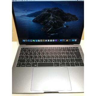 Mac (Apple) - MacBook Pro 13インチ Retina 2016年モデル 256GB