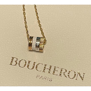 BOUCHERON - BOUCHERONキャトルホワイトペンダントスモールネックレスK18ダイヤモンド