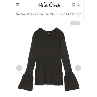 ミラオーウェン(Mila Owen)のMila Owen ニット(ニット/セーター)
