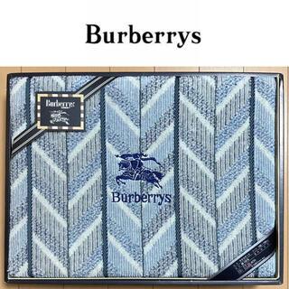 バーバリー(BURBERRY)のBurberry タオルケット バーバリー 新品未使用 ヴィンテージ 貴重(毛布)