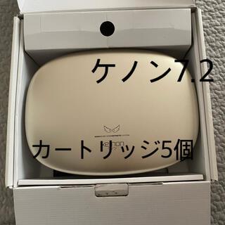 Kaenon - ケノン7.2 脱毛器