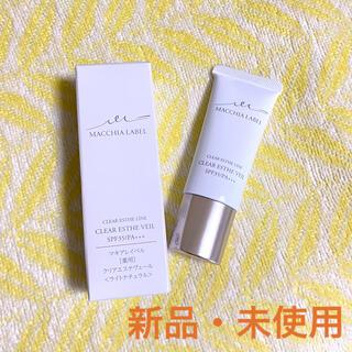 Macchia Label - 【マキアレイベル】美容液ファンデーション オークル