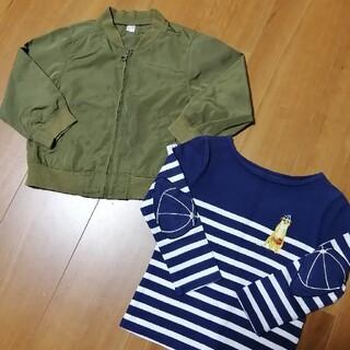 グラニフ(Design Tshirts Store graniph)のお値下げ 男の子 ブルゾン ロンT 2着セット サイズ100(ジャケット/上着)