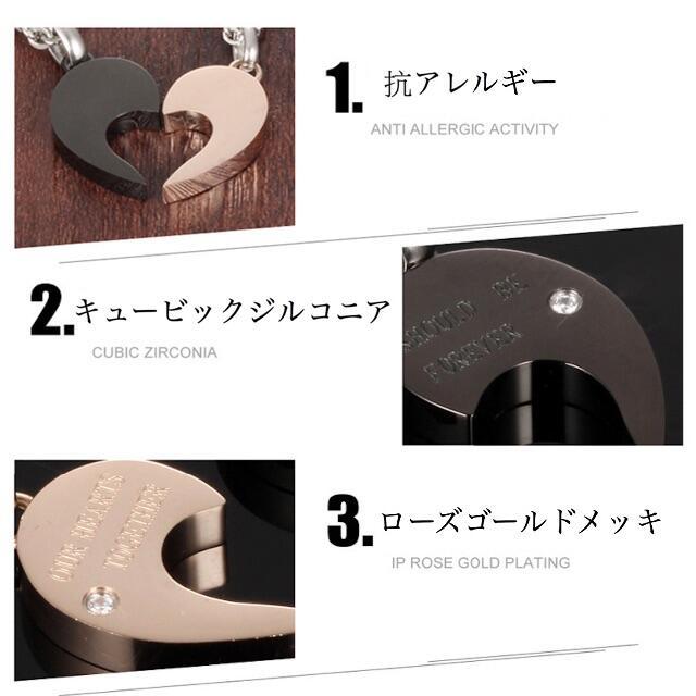 新品 2個セット かわいい ハート まがたま ペアネックレス 【送料込み】 メンズのアクセサリー(ネックレス)の商品写真