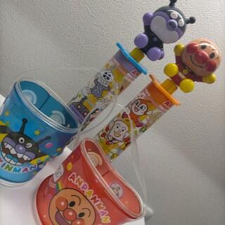アンパンマン(アンパンマン)のアンパンマン バイキンマン 水鉄砲 水てっぽう 水遊び シャワーバケツ(お風呂のおもちゃ)