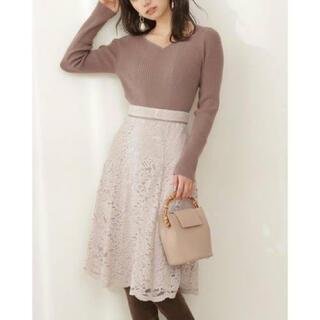 PROPORTION BODY DRESSING - ブラッシュレースフレアスカート