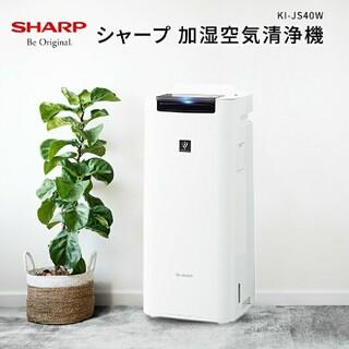 SHARP - SHARP KI-JS40-W