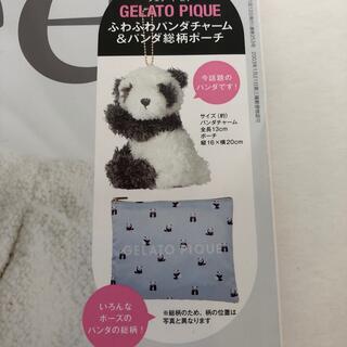 gelato pique - GELATO PIQUE ふわふわパンダチャーム&パンダ総柄ポーチ