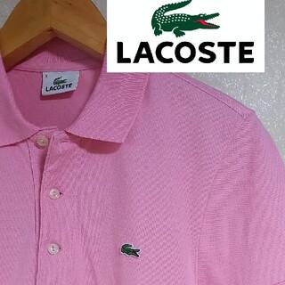 """ラコステ(LACOSTE)の""""LACOSTE"""" 大人気90sファッションブランド(ポロシャツ)"""