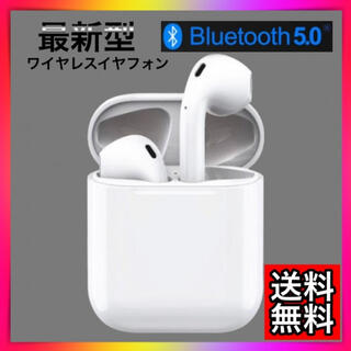 i12 最新型 Bluetoothイヤホン ワイヤレスイヤフォン 白 ホワイト