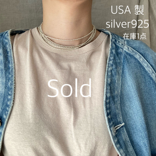 Ron Herman - USA製 silver925 Super long necklace 180cm
