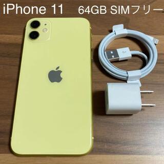 iPhone - iPhone 11 64GB SIM フリー イエロー