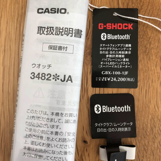 G-SHOCK(ジーショック)のG-SHOCK GBX-100-JF メンズの時計(腕時計(デジタル))の商品写真
