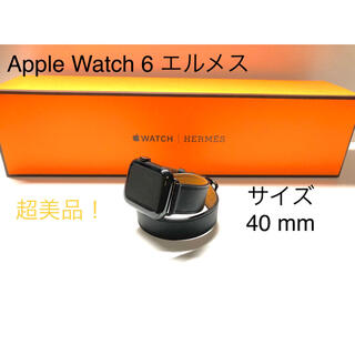 Apple Watch - ●Apple Watch6 エルメス 40mm