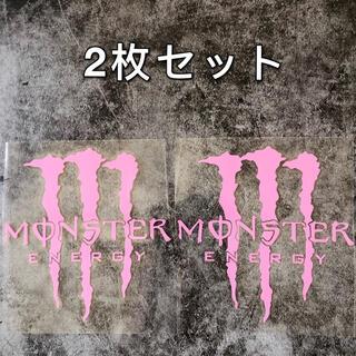 爪痕(ピンク)//車用シール//カーステッカー//モンスター//防水カーシール