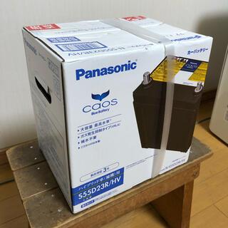 パナソニック(Panasonic)のカーバッテリー カオス N-S55D23R/HV(メンテナンス用品)